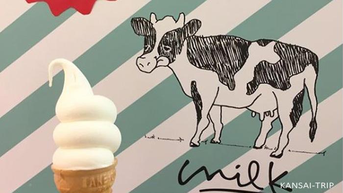 日本初! 生クリーム専門店 Milk ミルク 難波シティ