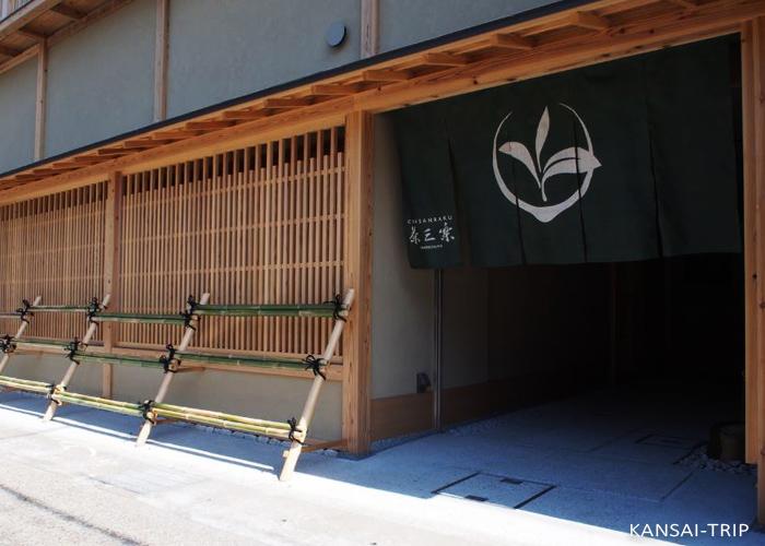 京都茶三楽 カキ氷