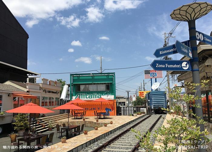 線路のあるカフェ 大阪