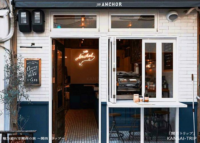 anchor アンカー神戸元町