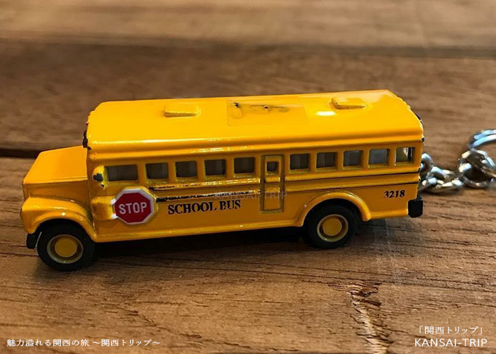 SCHOOL BUS COFFEE STOP