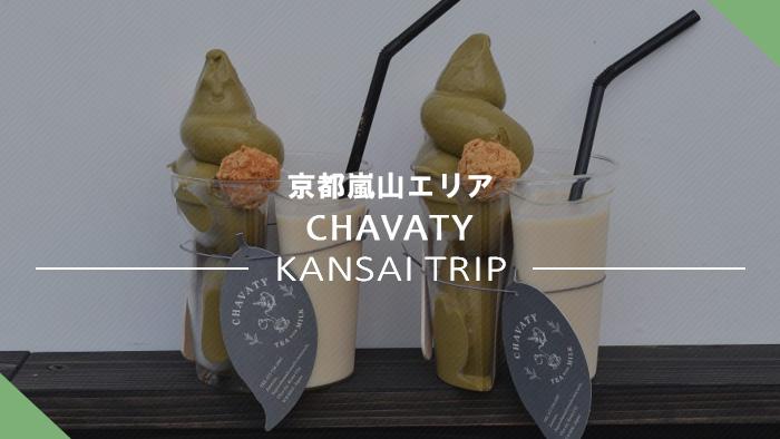 CHAVATY 京都嵐山
