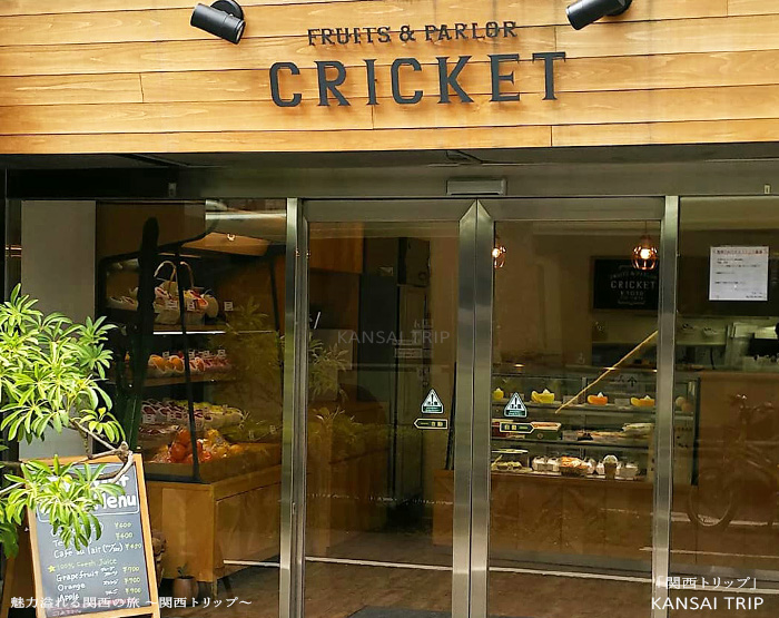 FRUIT PARLOR CRICKET