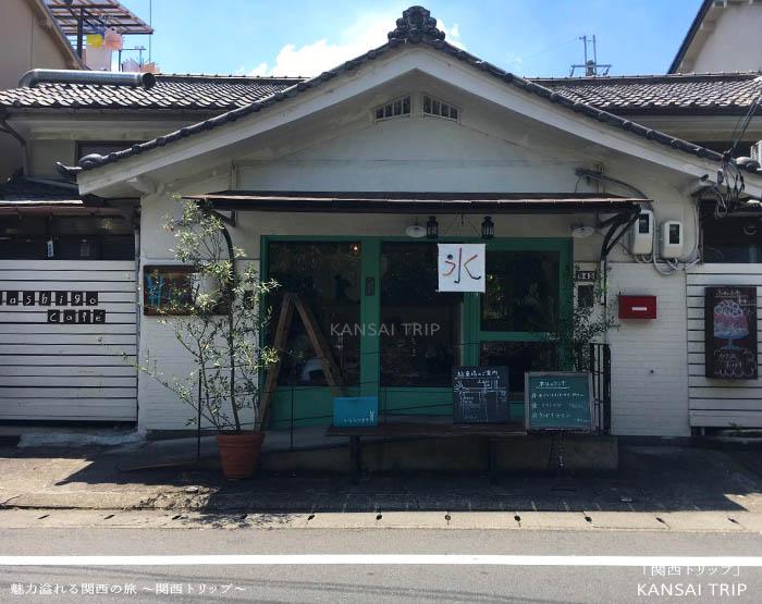 Hashigocafe kyoto