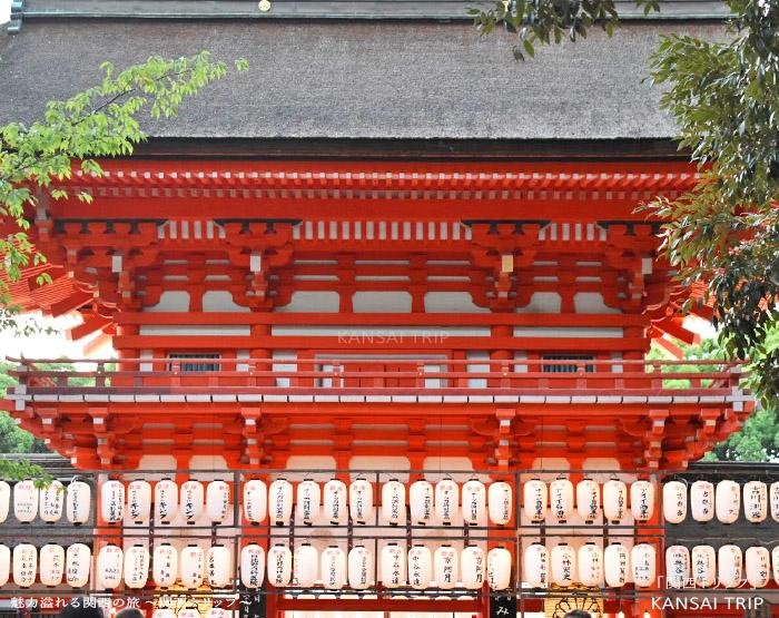 京都 加茂みたらし茶屋