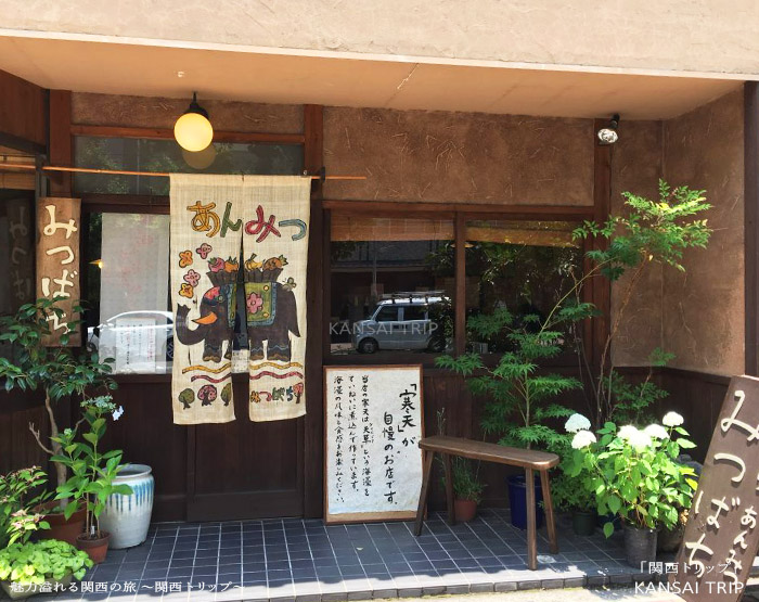 京都 みつばち カフェ