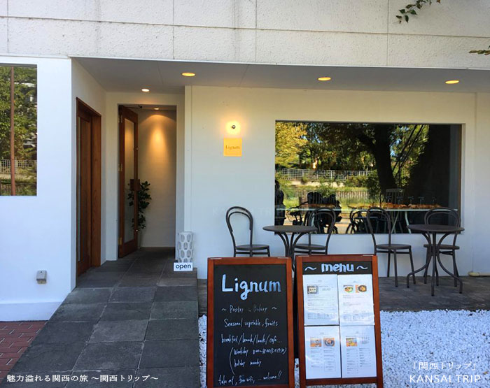 Lignim 京都