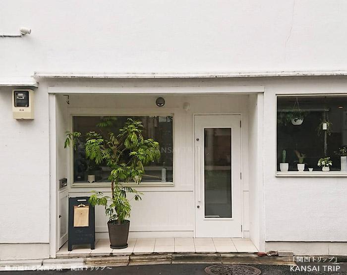 京都 月猫商會