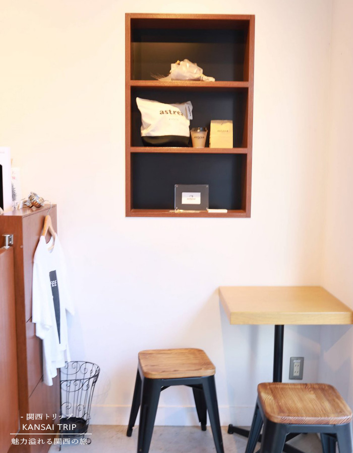 astrea coffee 京都