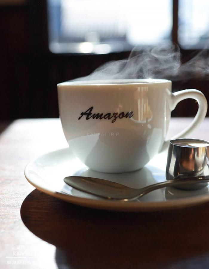 喫茶アマゾン