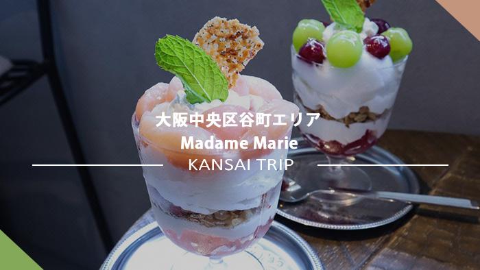 大阪 Madame Marie マダムマリー