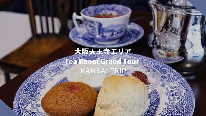 Tea Room Grand Tour